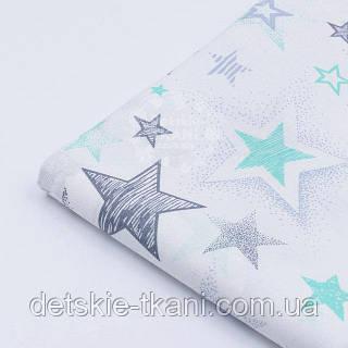 """Лоскут ткани №1484 """"Звёзды с напылением"""" мятные, серые"""