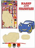 """Набор-Раскраска 3D для детей """"Салли Каррера"""" мультфильм Тачки"""