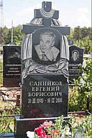 """Памятник """"Верхний крест"""""""