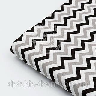 Отрез ткани №1047 с густым зигзагом серо-чёрного цвета, размер 65*160