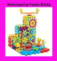 Конструктор Funny Bricks 81