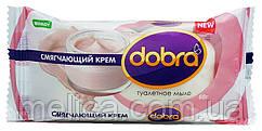 Туалетное мыло Dobra Смягчающий крем - 60 г.