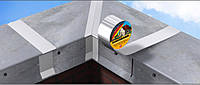 Стрічка самоклеюча герметизуюча NICOBAND 10см*3м, срібляста