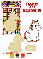 """Набор-Раскраска 3D для детей """"Лошадка"""" из дерева на подставке с кисточкой и краскам"""