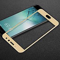 Защитное стекло Meizu Pro 7 Plus Full cover золотой 0,26мм в упаковке