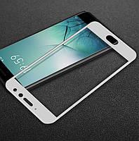 Защитное стекло Meizu Pro 7 Plus Full cover белый 0,26мм в упаковке
