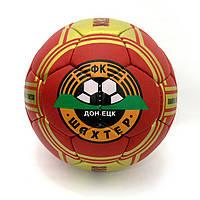 Футбольный мяч Шахтер