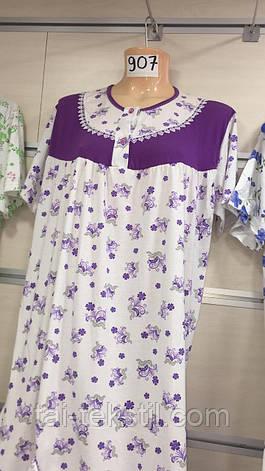Oncu ночная рубашка больших размеров хлопок в разных цветах Турция (58-60р), фото 2
