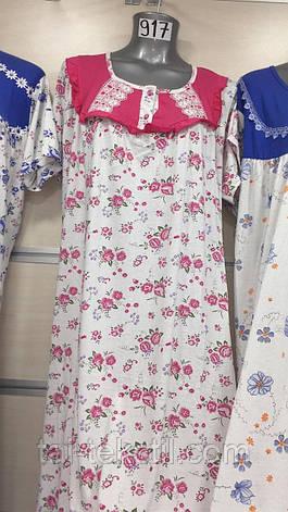 Oncu ночная рубашка больших размеров с кружевом разные цвета Турция (58-60р), фото 2