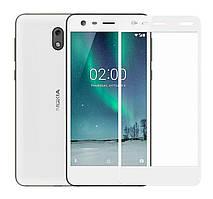 Защитное стекло Nokia 2 Full cover белый 0,26мм в упаковке