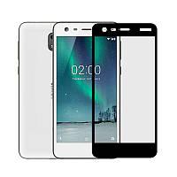 Защитное стекло Nokia 2 Full cover черный 0,26мм в упаковке