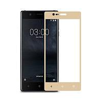 Защитное стекло Nokia 3 Full cover золотой 0,26мм в упаковке