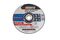 Круг зачистной Granite - 180 х 6,0 х 22,2 мм