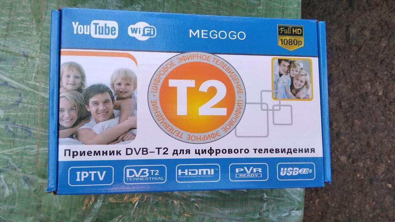 Цифровой ТВ тюнер MEGOGO DVB T2 ресивер FTA с IPTV, Wi-Fi,  Youtube, USB Мегого