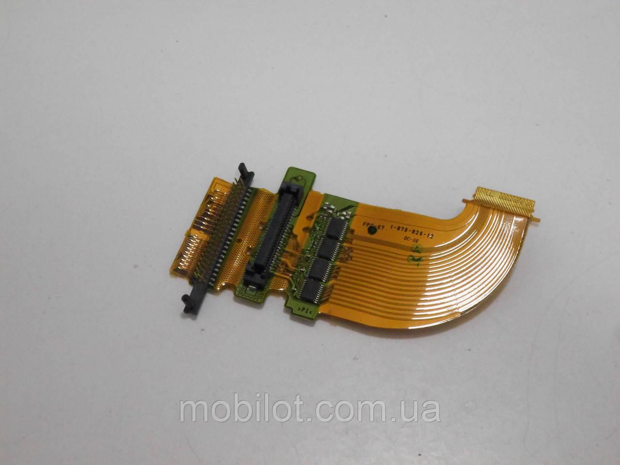 Шлейф к жесткому диску Sony VGN-TX3XRP (NZ-7468)