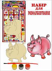 "Набор-Раскраска 3D для детей ""Свинюха"" из дерева на подставке с кисточкой и красками"