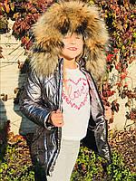 Детский зимний костюм, с мехом люкс, все размеры