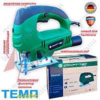 Лобзик электрический CRAFT-TEC PXJS 65