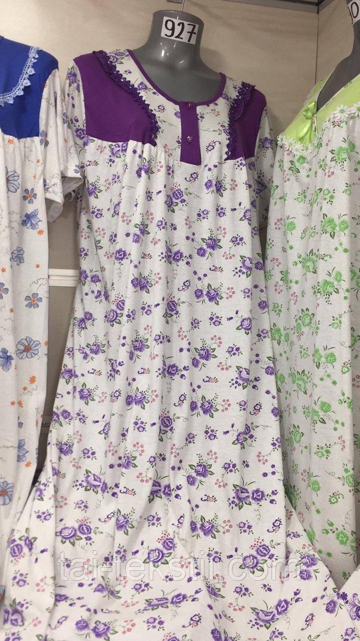 Лейла ночная рубашка больших размеров хлопок 100 % разные цвета Турция (56-58р)