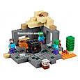 """Конструктор Bela 10390 """"Подземелье"""" Майнкрафт, 219 деталей. Аналог Lego Minecraft 21119 , фото 3"""