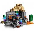 """Конструктор Bela 10390 """"Подземелье"""" Майнкрафт, 219 деталей. Аналог Lego Minecraft 21119 , фото 4"""