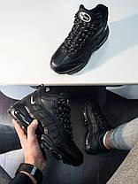 "Зимние кроссовки на меху Nike Air Max 95 Winter ""Black/White"" (Черные/Белые), фото 3"