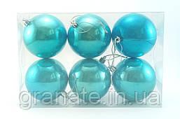 Новогодние шары 8 см, цвет -  бирюзовый 6 шт. глянец