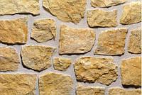 Натуральный камень B&B цвет Giallo Reale 920, фото 1