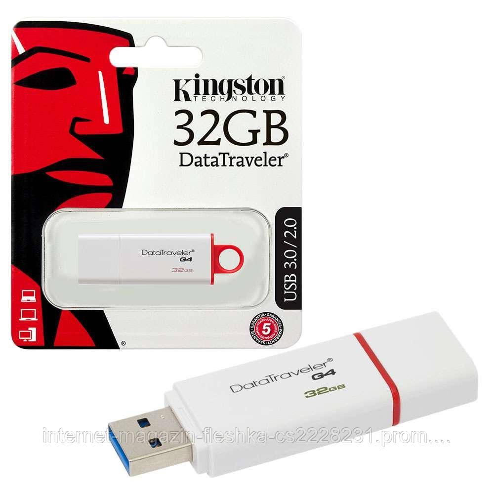 USB-флешка 32 GB  Kingston DTI G4  USB 3.0