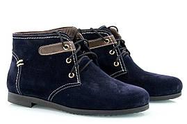 Замшевые женские ботинки 38 р.