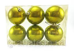 Елочные шары 8 см, цвет - оливковый глянец 6 шт.