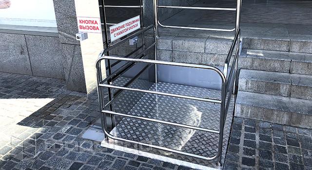 Уличный подъемник для инвалидов