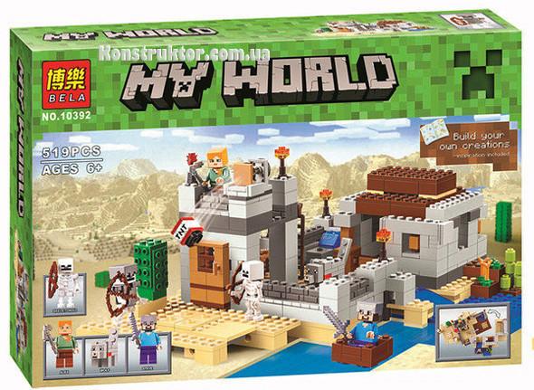 "Конструктор Bela 10392 ""Пустынная станция"" Майнкрафт, 519 деталей. Аналог Lego Minecraft 21121"