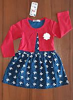Платье для девочки 6-7 лет 122 см Wanex