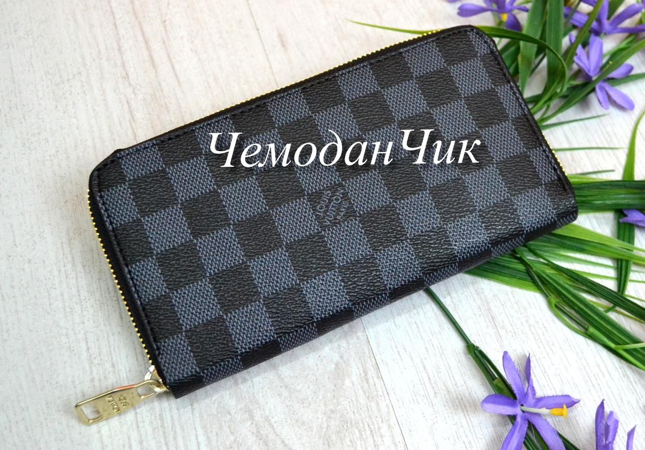5414d7338fd9 Кошелек Луи Виттон Louis Vuitton серая клетка - ЧЕМОДАНЧИК - самые красивые  сумочки по самой приятной