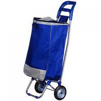 Тачка сумка с колесиками кравчучка металл 94см MH-2079 Blue, фото 1