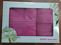 Набор махровых полотенец 3 шт. 420 г/м2, цвет розовый в ПОДАРОЧНОЙ КОРОБКЕ
