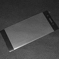 Защитное стекло Sony XA1 Plus / G3412 / G3416 / G3421 / G3423 Full cover черный 0,26мм в упаковке