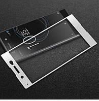 Защитное стекло Sony XA1 Ultra / G3212 Full cover белый 0,26мм в упаковке