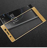 Защитное стекло Sony XA1 Ultra / G3212 Full cover золотой 0,26мм в упаковке