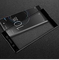 Защитное стекло Sony XA1 Ultra / G3212 Full cover черный 0,26мм в упаковке