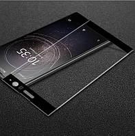 Защитное стекло Sony XA2 / H4113 / H4133 / H3113 / H3123 / H3133 Full cover черный 0,26мм в упаковке