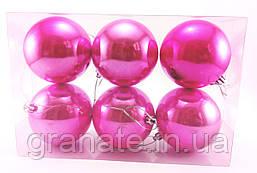 Набор елочных шаров 8 см, цвет - розовый глянец 6 шт.