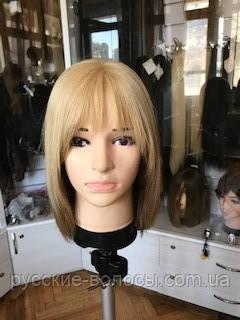 Перука натуральний жіночий прямий світло русявий, блонд з дитячих волосся