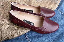 Бордовые кожаные балетки-туфли из комбинации кожи и замша 38, 41