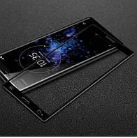 Защитное стекло Sony XZ2 / H8266 / H8296 / H8216 Full cover черный 0,26мм в упаковке
