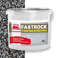 Штукатурка гранитная силиконовая, цветная, Фастрок (Fastrock Granit Silikon), 14 кг, фото 1