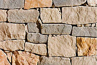 Натуральный камень B&B цвет Misto Bordighera MSBRD, фото 1