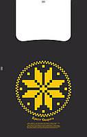Полиэтиленовый пакет майка с логотипом и без Черный