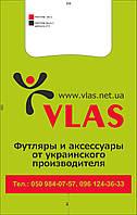 Полиэтиленовый пакет майка с логотипом и без Полиэтилен, Украина, Пакет-майка, Разные цвета